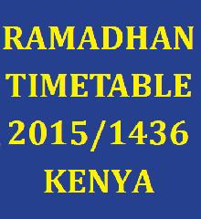 rmdhn-timetable.png