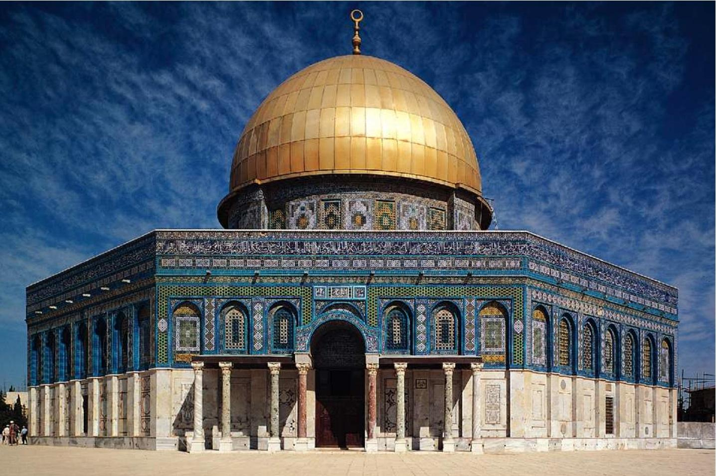 Islamic architecture blog for Www architecture