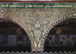 Part of the Arabic inscription in the Kufic script inside the Dome of the Rock, built in 691.