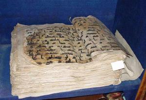 Uthman-Quran - Quran Unchanged? - ummah.co.ke