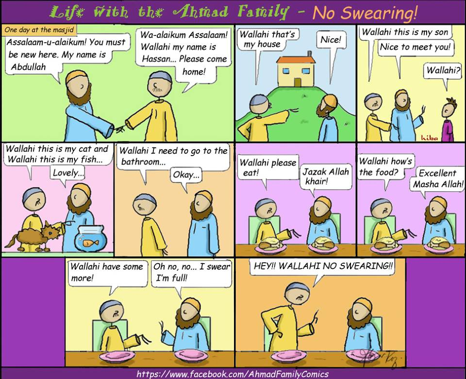 Life with the Ahmad Family - No Swearing
